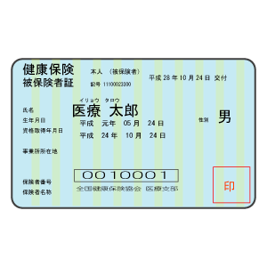 20130219163551