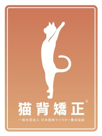 logo-nekozekyousei