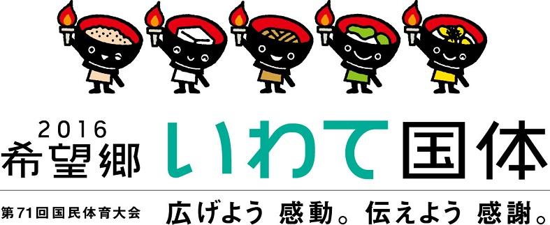 logo_1_main