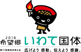 logo_kokutai